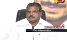 Social Distance Should Be Done Said By Bosta Satayanarayana