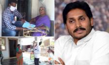 CoronaLockDown: Pension Distribution In AP With YS Jagan Village Volunteer - Sakshi