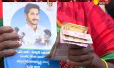 Pension Distributing At Tirupati
