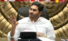 AP CM YS Jagan Orders Officials To Help Farmers