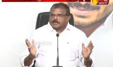 Bosta Satya Narayana Press Meet In Tadepally