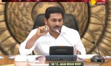 AP CM YS Jagan Mohan Reddy Wishing Sri Rama Navami To AP People