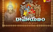 Special Edition On Ramayanam