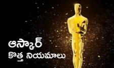 First Time Online Streamed Films To Be Eligible For Oscars 2021 - Sakshi