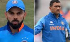 Dhoni Did Not Want Kohli To Play For India, Vengsarkar - Sakshi