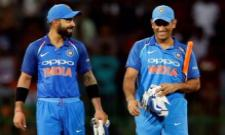 MS Dhoni Was Named As The Skipper of Wasim Jaffers All Time ODI Team - Sakshi