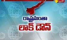 Corona Virus War In Andhra Pradesh