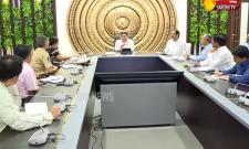 AP CM YS Jagan Review Meeting On Coronavirus
