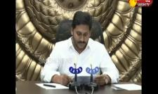AP CM YS Jagan Support PM Proposal To Light a Lamp