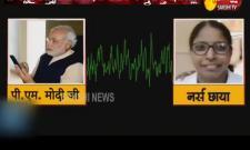 PM Modi's personal call to a Nurse Chaya