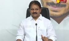 Mopidevi Venkataramana Press Meet Over Aqua Industry