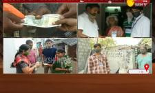 AP Government Distributing Cash Relief To Poor People