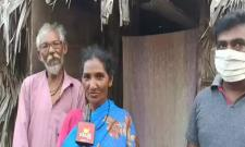AP Government Distributes Cash To Poor People