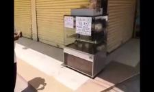 Sweet Shop Selling Bread Packets Trust In Tamilnadu