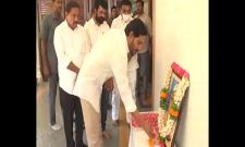 CM YS Jagan pays tributes to Babu Jagjivan Ram on birth anniversary