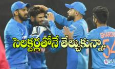 Iyer Recalls How He Changed His Batting Style To Get India Call - Sakshi