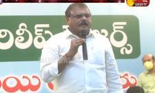 Vijay Sai Reddy Distribute Daily Essentials in Visakhapatnam