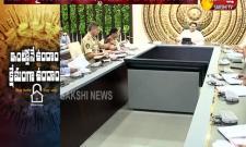 AP CM YS Jagan Review Meeting Over Corona