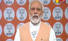 BJP's 40th Foundation Day: PM's Message To Party Workers On COVID-19
