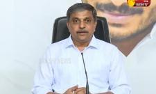Sajjala Rama Krishna Reddy Press Meet In Tadepalli