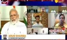 PM Modi Video Conference With Parliament Floor Leaders