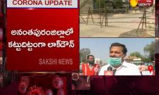 Strict Action on Lockdown Violators in Anantapur
