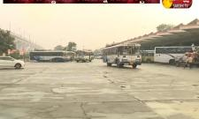 Bus Reservation Cancelled in AP