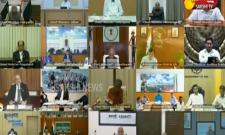 Narendra Modi interacted with floor leaders of various parties on Corona Virus