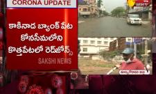 11 Corona Positive Cases in East Godavari