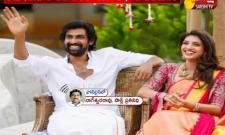 Daggubati Rana Share Photos With Mihika In Traditional Dress