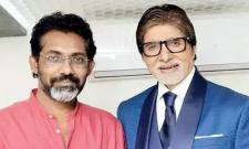 Chinni Kumar Files Petition Against Amitabh Jhund Movie - Sakshi