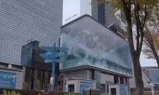 Virtual Waves Crashed Against Glass In Optical Illusion At South Korea Video Gone Viral