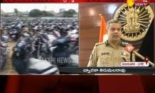 Video Of Police Given Vehicles To Owners Without Penalty In Vijayawada