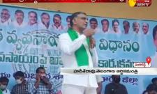 Minister Harish Rao Press Meet At Sangareddy