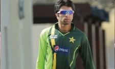 Former Pakistan Cricketer Taufeeq Umar Tested Corona Positive - Sakshi