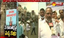 Kolagatla Veerabhadra Swamy Fires On Ashoka Gajapathi Raju