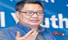 Kiren Rijiju Speaks About IPL 2020 - Sakshi