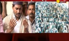 AP CM YS Jagan Ramzan Wishes to All Muslim Brothers