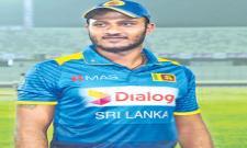 Sri Lankan Cricketer Shehan Madushanka Caught With Heroin - Sakshi