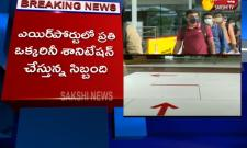 Domestic Flight Services Resume In AP