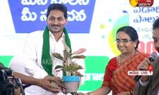 AP CM YS Jagan Review Meeting On Agriculture