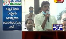 Farmers Misery Seen Says AP CM YS Jagan