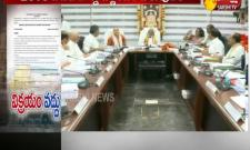 CM YS Jagan govt suspends decision of TTD Governing Council during Chandrababu govt Video