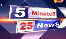 5 minutes 25 News@4PM 27th May 2020
