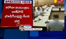 CM KCR Meeting On Lockdown Extension