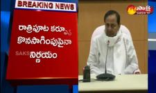 Telangana CM KCR Review Meeting On Lockdown Extension