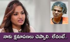 Madhavi Latha Wanted To Answer Rakesh Master With Defamation Notice - Sakshi