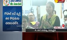 Commencement Of Skill Development Courses Started In AP