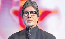 Amitabh Bachchan shares treasured memories from Amar Akbar Anthony - Sakshi