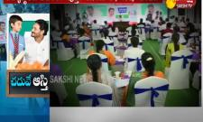 AP CM YS Jagan On Engish Medium Education Sytem